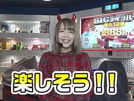#41 SLOT魔法少女まどか☆マギカ2