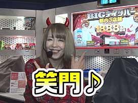 #42 SLOT魔法少女まどか☆マギカ2/パチスロ北斗の拳 新伝説創造