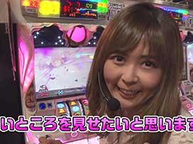 #56 SLOT魔法少女まどか☆マギカ2/カンフーレディ・テトラ