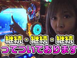 #57 SLOT魔法少女まどか☆マギカ2/パチスロ聖闘士星矢 海皇覚醒Special
