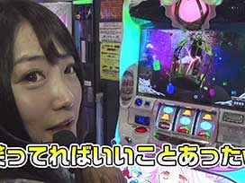 #71 SLOT魔法少女まどか☆マギカ2