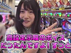 #72 SLOT魔法少女まどか☆マギカ2