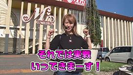 #89 パチスロ聖闘士星矢 海皇覚醒