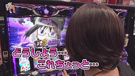 #110 SLOT劇場版魔法少女まどか☆マギカ[新編]叛逆の物語