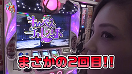 #114 SLOT魔法少女まどか☆マギカ2