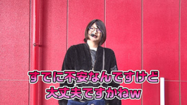 #135 SLOTバジリスク?甲賀忍法帖?絆2/青鬼