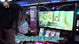 #175 SLOT劇場版魔法少女まどか☆マギカ[新編]叛逆の物語