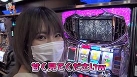 #176 SLOT劇場版魔法少女まどか☆マギカ[新編]叛逆の物語/ディスクアップ