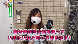 #181 SLOT魔法少女まどか☆マギカ2