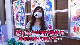 #182 SLOT魔法少女まどか☆マギカ2/ハイパーブラックジャック