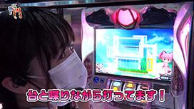 #186 SLOT魔法少女まどか☆マギカ2