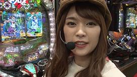 #20 政重ゆうき VS かおりっきぃ☆ 後半戦