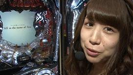 #23 なるみん VS かおりっきぃ☆ 前半戦