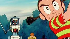 第24話 強敵!ロボット・タイタン