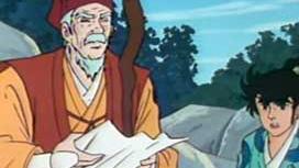 #10 鈍兵衛出世太閤記