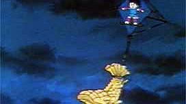 #14 空飛ぶ怪盗むささび小僧