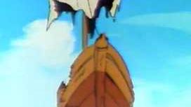 #30 海賊船をやっつけろ