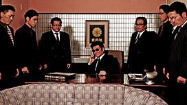 狂犬と呼ばれた男たち 外道ヤクザ