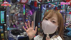 輝け!我ら栄光の玉ちゃんズSP~最強のベストナイン編~#2