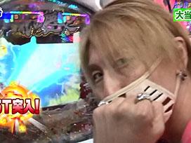 #2 P牙狼 冴島鋼牙/P JAWS再臨-SHARK PANIC AGAIN-(設定付)/P平家物語RELOADED/P七つの大罪 強欲Ver./PF.R-18 Honey ver.