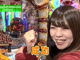 シーズン3#2 PヤッターマンVVV(SanThree)/PAスーパー海物語IN地中海(三洋)/P笑点(SanseiR&D)/P花の慶次~蓮(ニューギン)