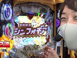 シーズン3#9 PF.戦姫絶唱シンフォギア2/PF.蒼穹のファフナー2