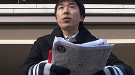 #14 第7戦 辻三蔵 VS 鈴木ショータ(後)