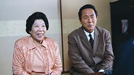 税務調査官 窓際太郎の事件簿 7