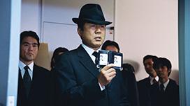 税務調査官 窓際太郎の事件簿 10