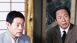 税務調査官 窓際太郎の事件簿 12