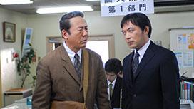 税務調査官 窓際太郎の事件簿 16