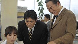 税務調査官 窓際太郎の事件簿 23