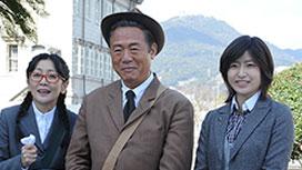 税務調査官 窓際太郎の事件簿 24