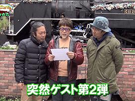 #9 CR EXCITE FPSZ/ぱちんこ ウルトラセブン2 Light Version/Pホー助くん/Pトキオブラック4500