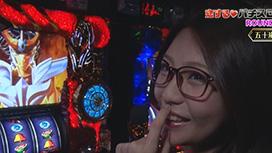 #4 木村魚拓 VS 五十嵐マリア 後半戦