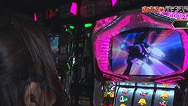 #5 嵐 VS あべみほ 前半戦
