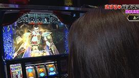 #7 五十嵐マリア VS ナミ 前半戦