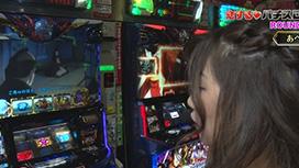 #17 嵐 VS 木村魚拓 前半戦