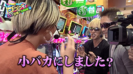 #5 P亜人~衝戟に備えろ!~199ver./ぱちんこ 劇場版 魔法少女まどか☆マギカ