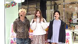 #15 P花の慶次~蓮 /P地獄少女四/ぱちんこ AKB48 ワン・ツー・スリー!! フェスティバル/ぱちんこCR真・北斗無双