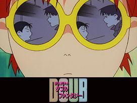 影山民夫のダブルファンタジー「サイケデリック航空【デジタルリマスター版】」