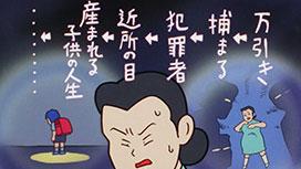 #06 生まれいづる悩み