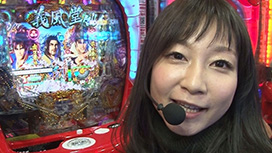 #7 安藤遥 VS ヒラヤマン 前半戦