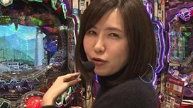 #12 安藤遥 VS 青山りょう 後半戦
