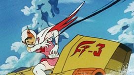 第37話「電子怪獣レンジラー」