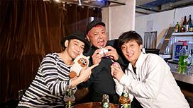#17 「酔い処 がいずば」「パッチワーク」