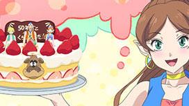 第18話「 ケーキ屋カンちゃん!の話 」