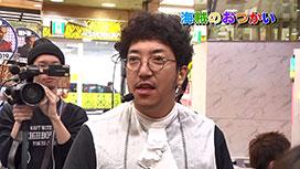 #4 バジリスク甲賀忍法帳?絆2/CR真?北斗無双/CR戦国乙女5