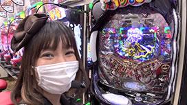 #12 ぱちんこCR真?北斗無双/CR大海物語4BLACK