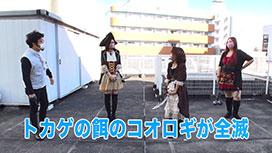 #23 P真•北斗無双 第3章/ぱちんこCR 真•北斗無双